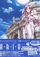 Aria The Natural (2006) plakat