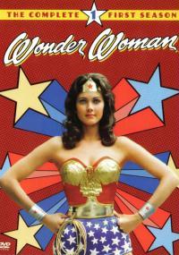Wonder Woman (1975) plakat