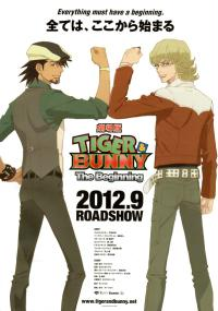 Gekijō-ban Tiger & Bunny - The Beginning