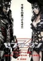 Zebraman: Zebra City no Gyakushū (2010) plakat