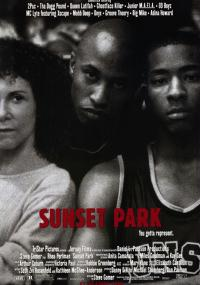 Czarodziejka (1996) plakat