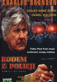 Rodem z policji (1995) plakat