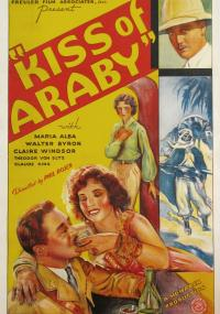 Kiss of Araby (1933) plakat