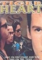 Serce tygrysa (1996) plakat