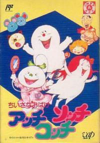 Trzy małe duszki (1991) plakat