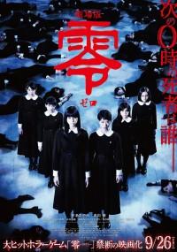 Gekijô-ban: Zero (2014) plakat