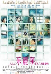 Zhu Li Ye (2010) plakat