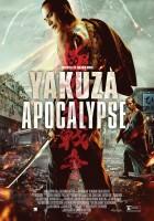 Yakuza: Apokalipsa