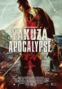 Yakuza: Apokalipsa (2015) plakat
