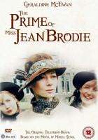 plakat - The Prime of Miss Jean Brodie (1978)