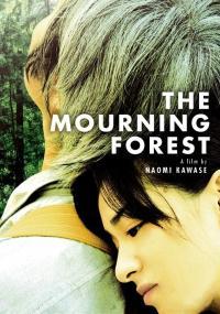 Las w żałobie