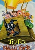 Toto Lost in New York (1996) plakat