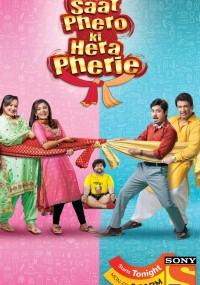 Saat Phero Ki Hera Pherie (2018) plakat