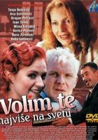 Volim te najvise na svetu (2003) plakat