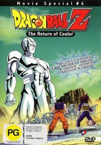 Dragon Ball Z: Powrót Coolera (1992) plakat