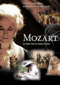 Mozart (1982) plakat