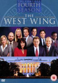Prezydencki poker (1999) plakat