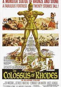Kolos z Rodos (1961) plakat