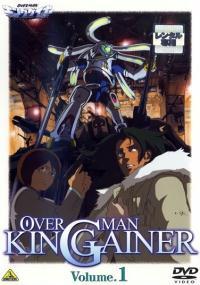 Overman King Gainer (2002) plakat