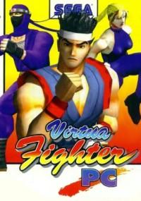 Virtua Fighter (1993) plakat