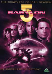 Babilon 5 (1994) plakat