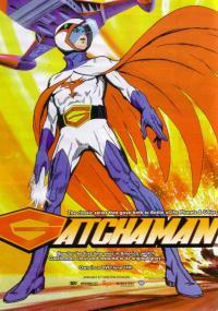 Gatchaman (1994) plakat