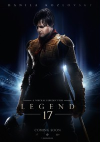 Legenda 17 (2013) plakat