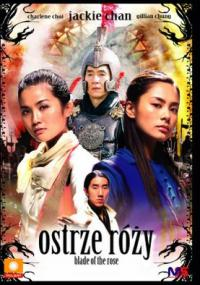 Ostrze róży (2004) plakat