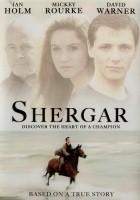 plakat - Shergar (1999)