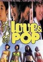 plakat - Love & Pop (1998)