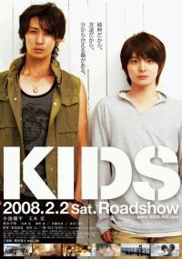 Kids (2008) plakat