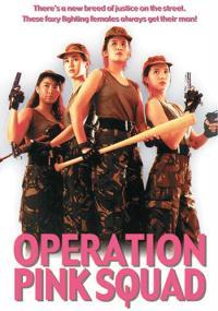Ba wang nu fu xing (1988) plakat