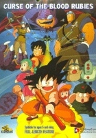 Dragon Ball: Legenda Shenlona