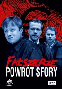 Fałszerze. Powrót Sfory (2007) plakat