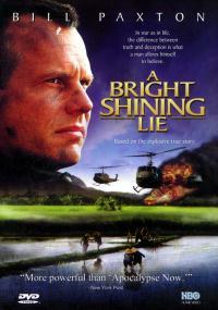Wojna kłamstw (1998) plakat