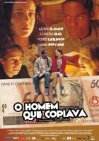 plakat - Człowiek, który kopiował (2003)