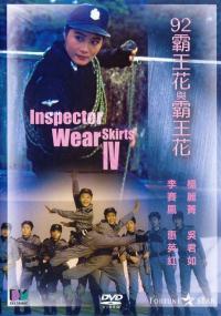 Ba Wang Hua: Chong Chu Jiang Hu (1992) plakat