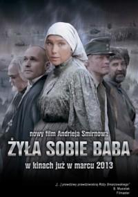 Żyła sobie baba (2011) plakat