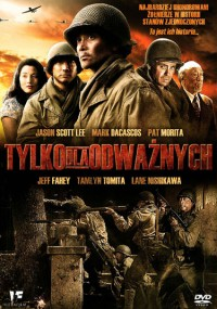 Tylko dla odważnych (2006) plakat