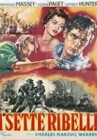 Seven Angry Men (1955) plakat