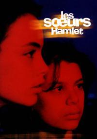 Les Soeurs Hamlet (1996) plakat