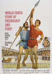 Damon i Pytiasz (1962) plakat