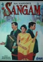 Sangam (1964) plakat