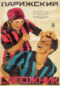 Paryski szewc (1928) plakat