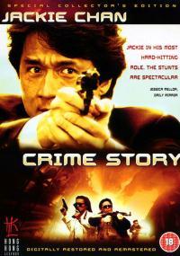 Przestępcza opowieść