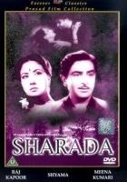 Sharada (1957) plakat
