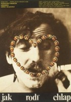 plakat - Jak rodí chlap (1979)
