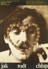 Jak rodí chlap (1979) plakat