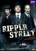 plakat - Ripper Street: Tajemnica Kuby Rozpruwacza (2012)