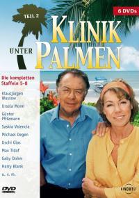 Klinika pod palmami (1996) plakat